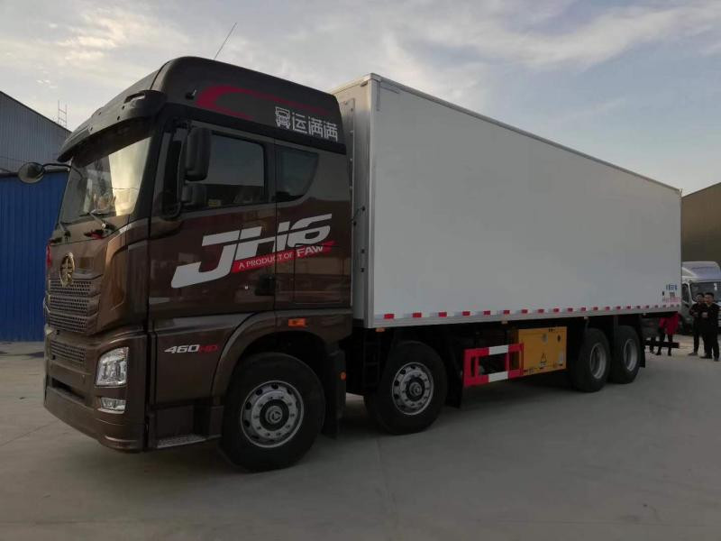 (9.4米)解放JH6前四后八冷藏车